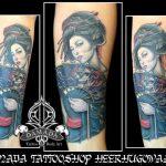 Damada tattoo 4.jpg