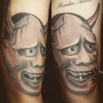 Monika Tattoo 3.jpg
