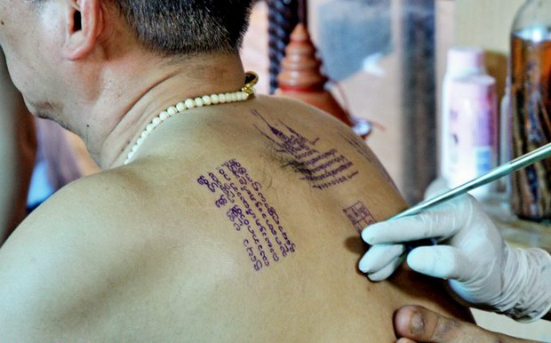 Sak Yant Tattoo Tattoo Platform