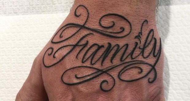 De perfecte tatoeage